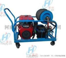 150KG本田汽油机驱动高压清洗机  管道高压清洗机