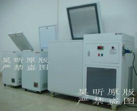昊昕仪器HX系列超低温冰箱