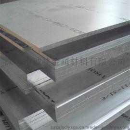 氧化铝板 6063铝合金板 广东铝板 **铝材生产商