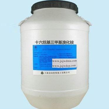 十六烷基三甲基溴化铵(1631阳离子表面活性剂)
