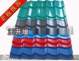 杭州萌萧   郴州彩钢琉璃瓦828型