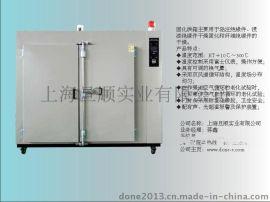 温度恒温设定固化干燥箱,PID控制精密固化烘箱
