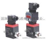 RS485通讯液体或气体差压变送器传感器