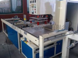 上海厂家直销全自动高周波热合机折盒压痕机