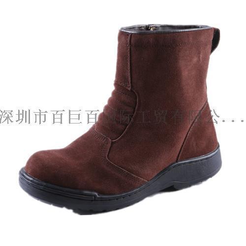 台湾KS凯欣特舒鞋中邦款安全鞋