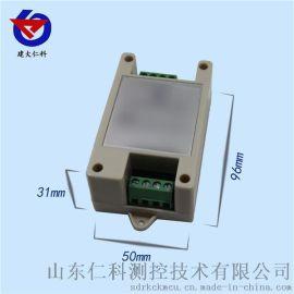 山东 温湿度变送器传感器采集模块4-20ma转485