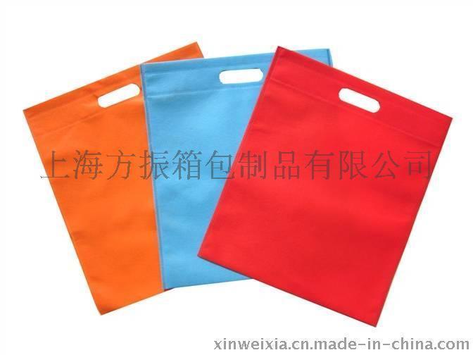 2015厂家订做无纺布袋 手提袋 购物袋