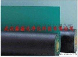 创**湖北武汉防静电防尘专用台垫|防静电桌布|防静电胶皮0.8*10 1.0*10 1.2*10m-鼎盛达
