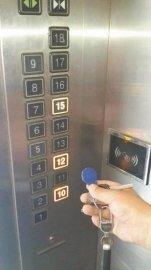 供应电梯刷卡 张家口电梯门禁系统  ~门禁一卡通系统