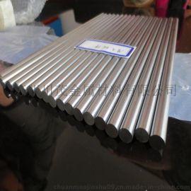 厂家供应进口耐高温高强度TZM钼合金 可做加硬 处理 MO1纯钼棒