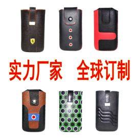 博傲手机袋手机包 各种款式各种尺寸抽拉款手机袋