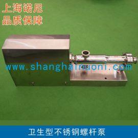 上海诺尼G系列高品质卫生级螺杆泵 食品级螺杆泵 制药级螺杆泵