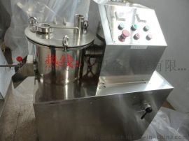 高效湿法混合机 实验型小型湿法混合制粒机价格  便宜又实惠