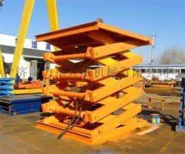 载重1吨2吨固定式升降平台  剪叉式固定升降机