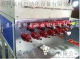 苏州赢科YK-601A六轴绞线绕线机