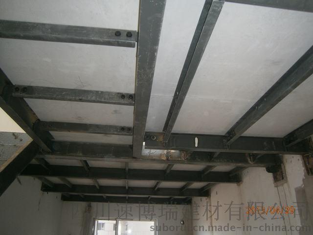 纖維水泥吊頂板