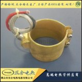【双合电热】厂家直销 供应优质铸铜电热圈发热圈