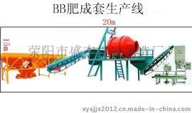 中小型BB肥生产设备|掺混肥生产线