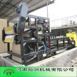 厂家供应带式压滤机|带式浓缩脱水压滤机|污泥污泥浓缩机|质优价廉