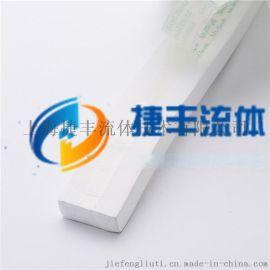 上海膨体聚四氟乙烯密封带