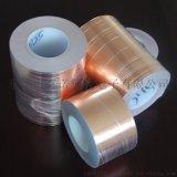 生产铜箔胶带、铝箔胶带变压器铜箔 裸铜 自粘 铜箔 屏蔽 防静电
