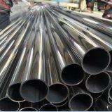湘潭市304不鏽鋼管 不鏽鋼裝飾管 不鏽鋼無縫管