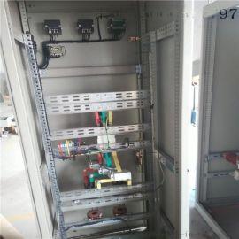 XGN高压固定式开关柜 高压成套电气柜 厂家