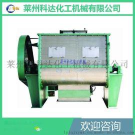 混合机 无重力混合机 1吨半 莱州科达化工机械