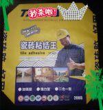 安徽 金寨 河南 六安 合肥瓷砖胶方底阀口包装袋定做厂家