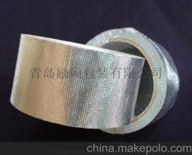 铝箔玻纤强粘胶带高强度玻纤胶带覆铝玻纤布胶带
