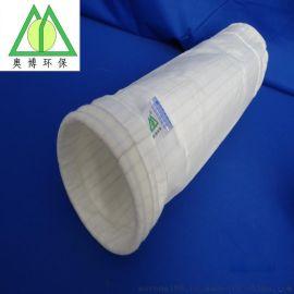 涤纶滤袋 易清灰滤袋 防静电布袋 三防除尘袋