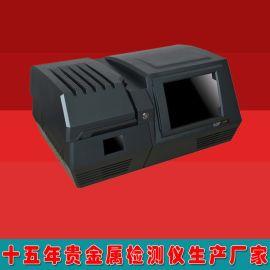 西凡EXF9600青铜器真假鉴定仪|古钱币真假鉴定仪