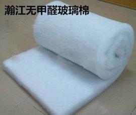 无甲醛玻璃棉板,玻璃棉毡厂家直销广州衡江建材