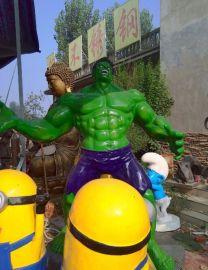 玻璃钢卡通雕塑 树脂玻璃钢绿巨人