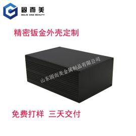 光端机外壳 通讯设备外壳 网络设备铁壳 钣金外壳设计加工定制