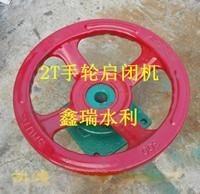 厂家直销手轮启闭机手摇螺杆启闭机3T侧摇启闭机新河县鑫瑞水利机械厂