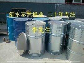 纯原料镀锌板200L镀锌桶 200L烤漆桶 200L内涂塑钢桶