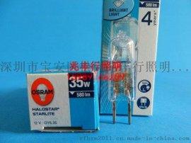 欧司朗卤素灯泡64432S 12V35W G6.35