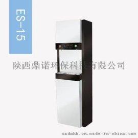 陕西商用直饮机ES-15商务直饮水机