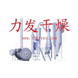 GFF系列强化气流干燥机