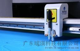 瑞洲-紙樣 PC薄膜切割機 燈飾打版 服裝打版 出格機