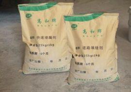 重庆双桥区901快速堵漏剂联系电话13500378038