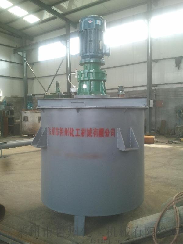食品级不锈钢搅拌罐,卫生级不锈钢搅拌罐,鲁州专业生产