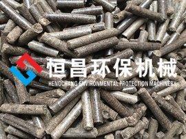 生物质颗粒机哪个厂家好丨生产出的颗粒燃料优点