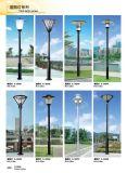 供应异型杆庭院灯LED庭院灯小区别墅广场庭院景观灯