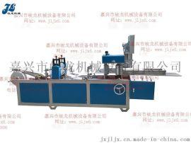 JL-Z250型全自动餐巾纸压花折叠机