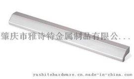YST-DH327傢俱拉手 廠家直銷 批發