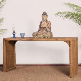 聚源斋  实木 条案 边桌