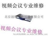 Array APV1200维修,负载均衡维修,Array维修,APV1200维修