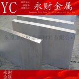 永財鋁業現貨銷售2024鋁合金 鋁板 鋁棒 規格齊全